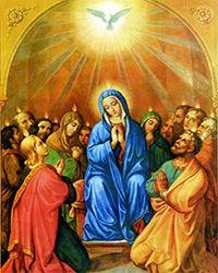 pentecost200x250.jpg